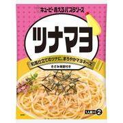 【ケース売り】キユーピー あえるパスタソース ツナマヨ