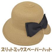 【春夏物ロングセラー商品】スリットミックスペーパーハット レディース サイズ調整可 リボン付 179909