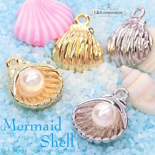 "★L&A original charm★煌めくパールシェル★マリーンシリーズ★かわいい貝殻チャーム""shell"""