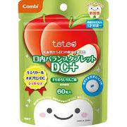 テテオ 乳歯期からお口の健康を考えた口内バランスタブレット DC+すりおろしりんご味
