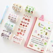 【ファッション新品】 手帳テープ 粘着テープ DIYテープ ハンドメイド 創意文具