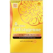 ウルモア ラエストジェンヌ マドンナシトラスの香り 3包入り 【 アース製薬 】 【 入浴剤 】