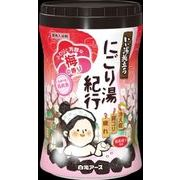 いい湯旅立ちボトル にごり湯紀行 梅の香り 600g 【 白元 】 【 入浴剤 】