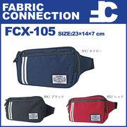 多ポケット ホワイトライン ウエストバッグ FCX-105