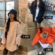 ボトムシャツ 女 秋冬 新しいデザイン 韓国風 ワイルド白 長袖Tシャツ ファッション