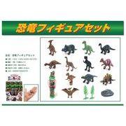 再入荷!【2019新作】恐竜シリーズ★恐竜フィギュアセット★