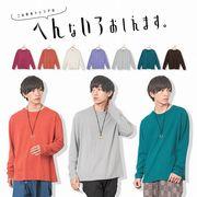 MinoriTY ORIGINAL 変な色ロングTシャツ  ビッグTシャツ 無地 ビッグシルエット ロンT オーバーサイズ