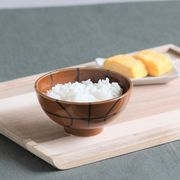 [箱入]バスケットボール 軽量茶碗 中[日本製 美濃焼] オリジナル