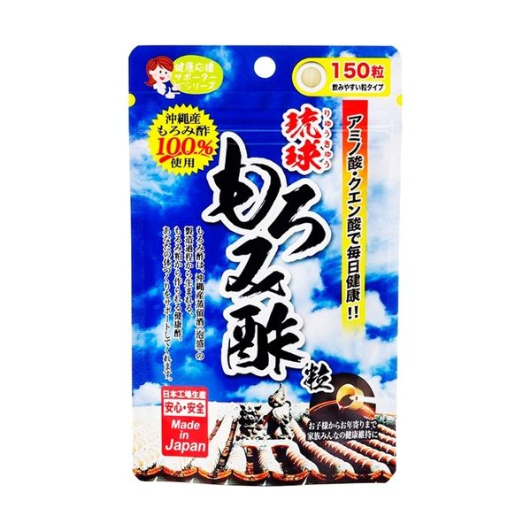 ジャパンギャルズ 琉球もろみ酢粒 150粒 箱/ケース売 100入