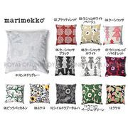 S) 【マリメッコ】 クッションカバー 45/45cm CUSHION COVER 雑貨インテリア ウニッコ オシャレ 全12色