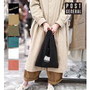 【POSTGENERAL】ポストジェネラル コンビニバッグ 5色