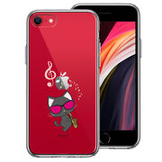 iPhoneSE(第2世代) 側面ソフト 背面ハード ハイブリッド クリア ケース サックス ねこ