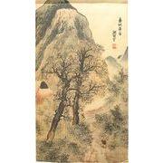 【受注生産のれん】「与謝蕪村_春林茅屋図」約 幅 85cm × 丈 150cm【日本製】