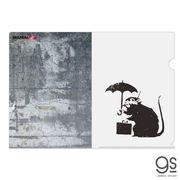 A4サイズ クリアファイル Umbrella Rat 透明 ケース 整理 ブランダライズド アート ネズミ BNK035 gs 公式