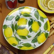 イタリア製 レモン柄 陶器製 リムボウル 深鉢 ハンドメイド 食器 パスタ皿