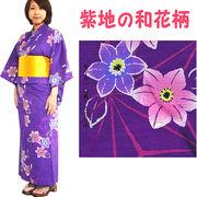 レデイーズゆかたセット 紫地の和花柄 レデイーズ浴衣セット ゆかたセール