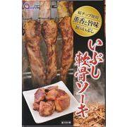 【AS】沖縄いぶし軟骨ソーキ 250g