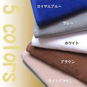 【激安!格安タオル】超大判バスタオル 長さ200cm 業務用 柔らかめタイプ シンプルで使いやすい!