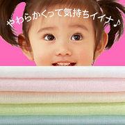 【激安・格安タオル】吸水・速乾ガーゼカラー ハンドタオル 安心の日本製
