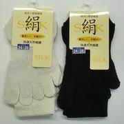 【絹】紳士 シルク 5本指ソックス