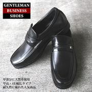【超売れ筋!!定番アイテム】GENTLEMAN BUSINESS SHOES GB-3003 ブラック ビジネスシューズ