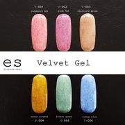 【NEW】es professionalシリーズ Velvet Gel 全6色