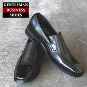 【GENTLEMAN BUSINESS SHOES】 GB-7503N ブラック ビジネスシューズ