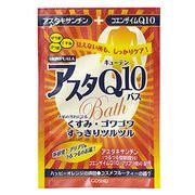 入浴剤 スキンピュアラ アスタQ10  /日本製  sangobath
