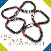 チベット秘蔵♪30×10天珠と黒オニキスと赤メノウブレスレット(その二)
