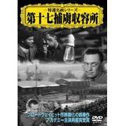 VCDD-12~18・20・21・23 なつかしの映画2