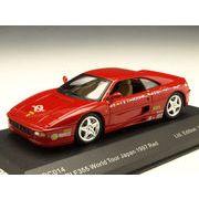 ixo/イクソ モデルネット フェラーリ F355 GTB 97 ワールドツアージャパン レッド 世界一周モデル