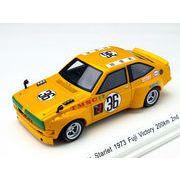 レーヴコレクション トヨタ スターレット 1973年 富士ビクトリー200Km 2位 #36 館 信秀
