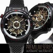 【インナーダイアル仕様】★フルスケルトンビッグフェイス自動巻き腕時計【保証書付】
