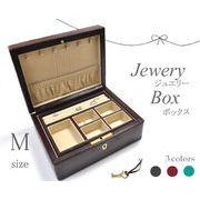 指輪やネックレスなどの収納に。 ジュエリーボックスMサイズ  3色