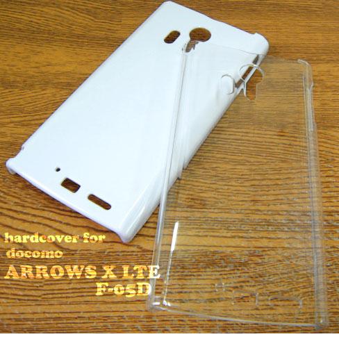 docomo ARROWS X LTE F-05D専用カバー ハードクリア