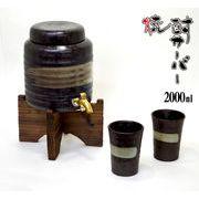 焼酎サーバ2000ml