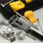 初回送料無料 【即納】 厳選 ケース付 高品質 時計工具 16点セット 【メーカー発送】