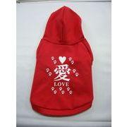 犬の洋服 当店オリジナル フード付 プリント 赤 サイズ S・M・L・XL