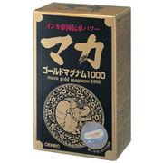ORIHIRO 【 オリヒロ 】マカゴールドマグナム1000 サプリメント 健康食品