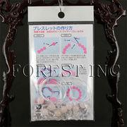 天然石  デザインブレスレット入門用レディース製作キット【FOREST 天然石 パワーストーン】