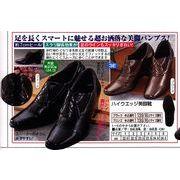 ■在庫処分!華やかで上品な足元を演出するヒール高7cmレディース美脚シューズ