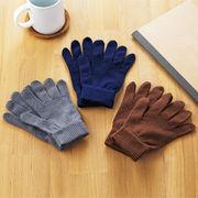 【特価セール】発熱素材を使用♪のびのび発熱手袋♪