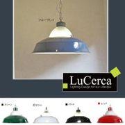 ELUX(エルックス) LuCerca(ルチェルカ) Nostalgie ペンダントライト 電球付 LC10713・ブラック