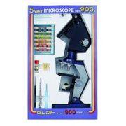 ミザール 学習顕微鏡セット セレクトスーパー 900