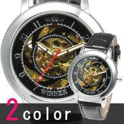 【全針稼動の本格仕様】★ビッグフェイス スケルトン 自動巻き腕時計 BCG112【保証書付】