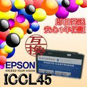 ★期間限定!!プライスダウン!!★EPSON(エプソン) 互換インクカートリッジ ICCL45(4色カラー)