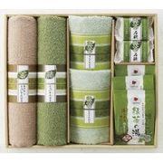 緑茶の湯304 334-304