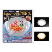 OHM LEDシーリングライト LE-Y13-NEX L色(電球色)