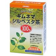 NLティー100% ギムネマシルベスタ茶