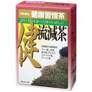 オリヒロ 健康習慣茶 健流減茶